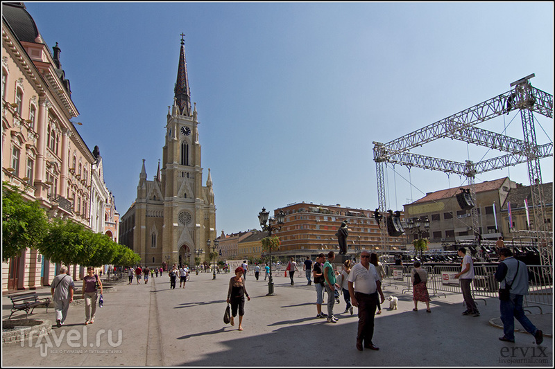 Площадь Свободы в городе Нови-Сад, Сербия / Фото из Сербии
