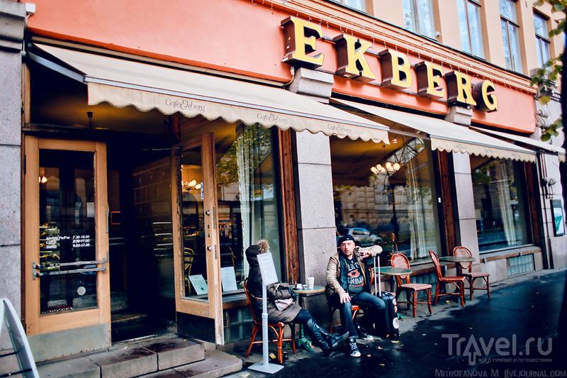 Cafe Ekberg в Хельсинки, Финляндия / Фото из Финляндии