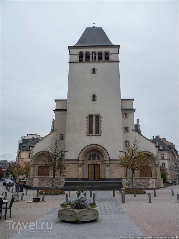 Paroisse du Sacré-Coeur - церковь Святейшего Сердца в Люксембурге / Фото из Люксембурга