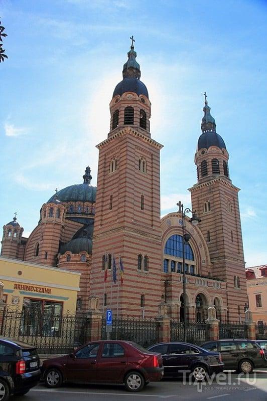 Православный Митрополитский собор Святой Троицы в Сибиу, Румыния / Фото из Румынии