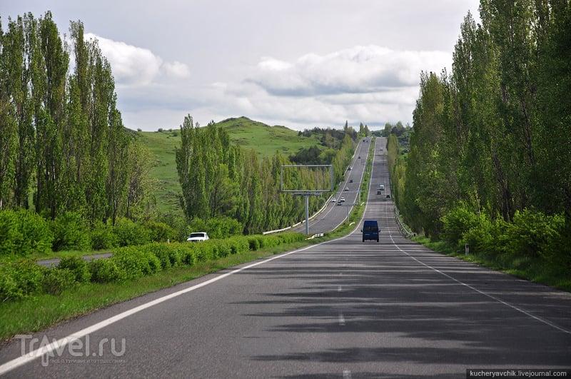 Трасса-автобан Ереван-Севан / Армения