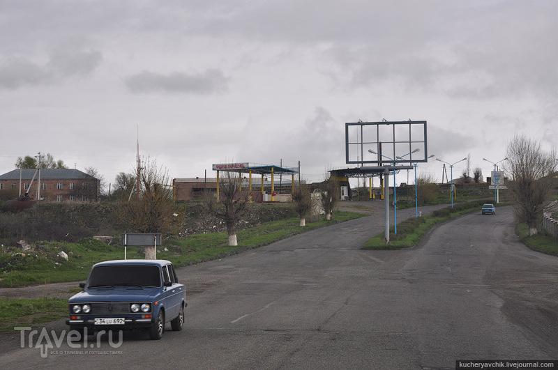Севан, Армения / Армения