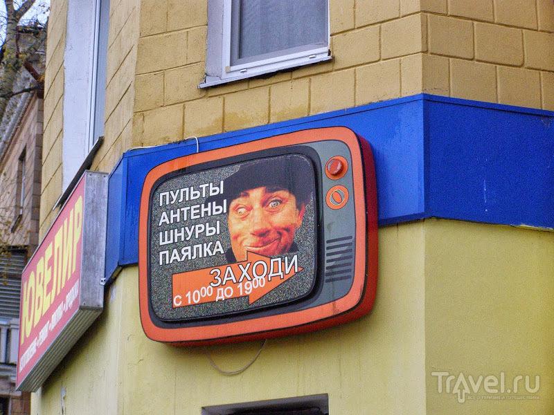 Электросталь / Россия