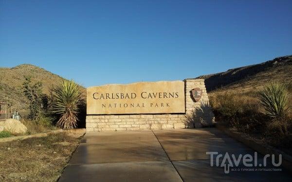 Carlsbad Caverns National Park, New Mexico / США