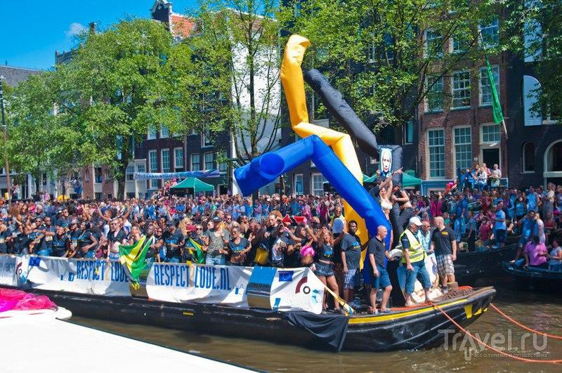 Как я рад, как я рад, что попал на Gay Pride! / Нидерланды
