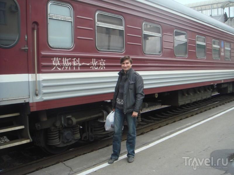Путешествие на поезде через Россию. Улан-Удэ - Чита - Хабаровск / Россия