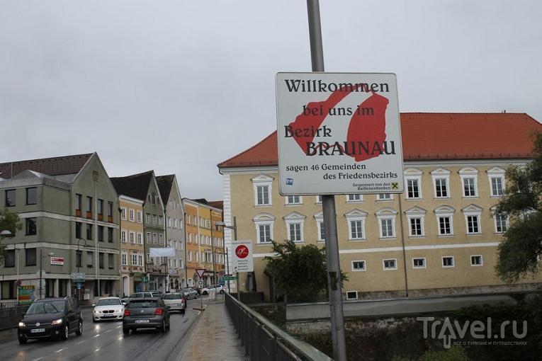 Родной город Гитлера / Германия