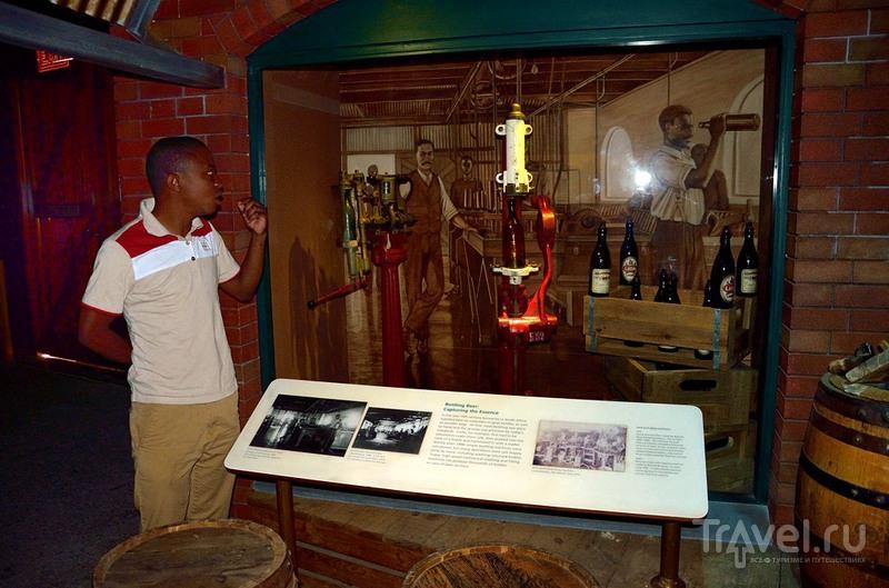 Музей пива SAB World Of Beer в Йоханнесбурге, ЮАР / Фото из ЮАР