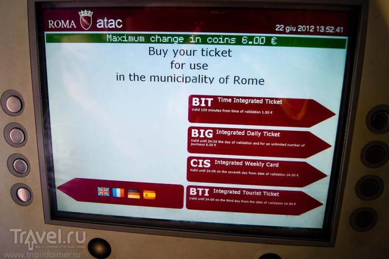 Мое знакомство с римским метро / Италия