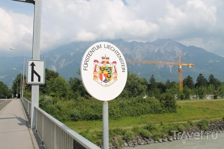 В Лихтенштейне / Фото из Лихтенштейна
