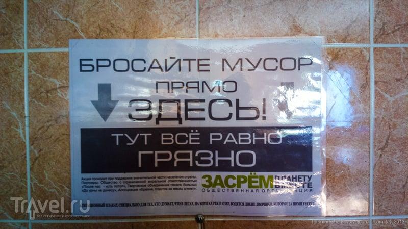 Чатыр-Даг. База Точка / Россия