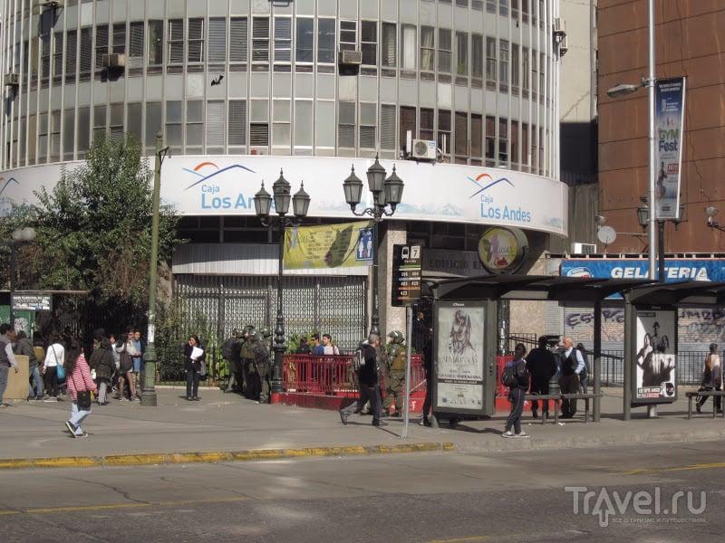 Чили. Страна-сказка / Чили