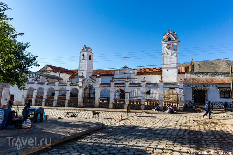 В городе Тарабуко, Боливия / Фото из Боливии