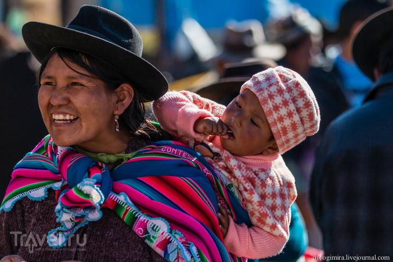 На рынке в Тарабуко, Боливия / Фото из Боливии
