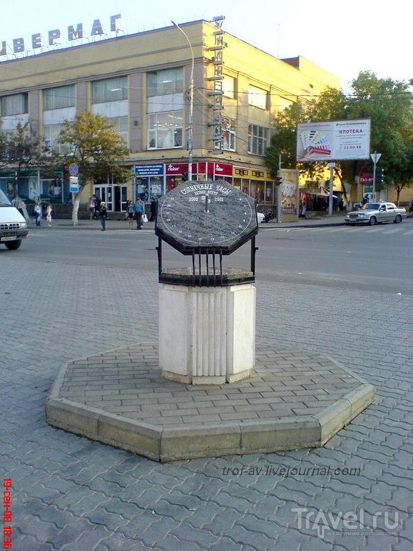 Новые солнечные часы в Таганроге, Россия / Фото из России