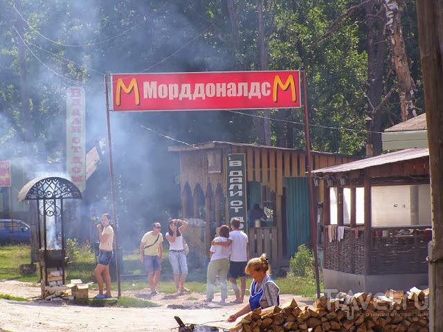 Мордовия. Умет / Россия