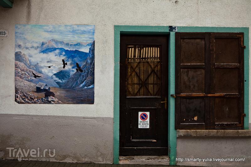 Зимняя Италия: Кортина-д'Ампеццо, Рокка-Пьеторе и не только / Фото из Италии