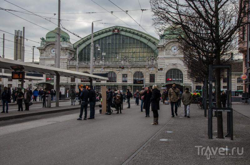 Центральный вокзал Базеля / Фото из Швейцарии