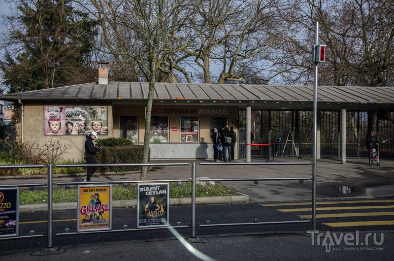 Вход в зоопарк Базеля / Фото из Швейцарии