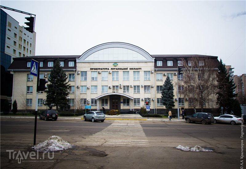 Луганск / Украина