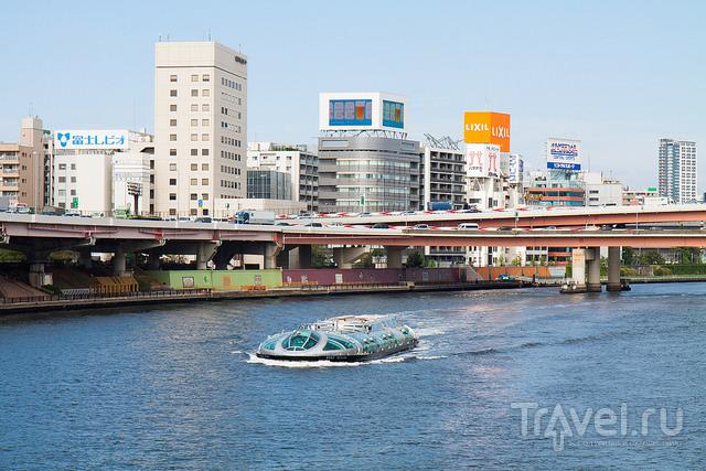 Япония / Япония