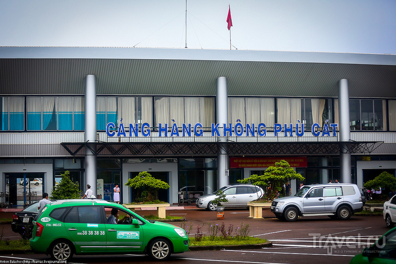 Аэропорт Фуйен, Вьетнам / Фото из Вьетнама