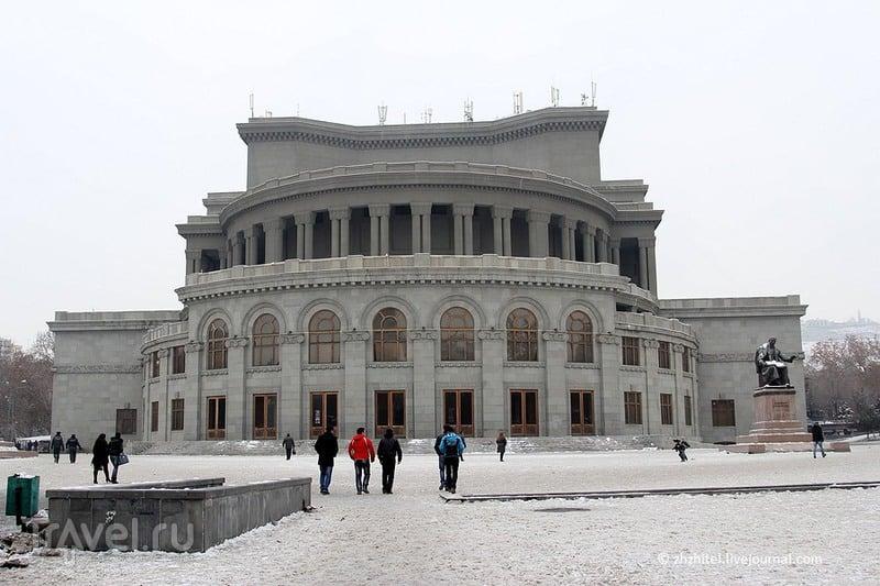 Театр Оперы в Ереване, Армения / Фото из Армении