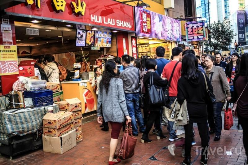 Иной Гонконг / Гонконг - Сянган (КНР)