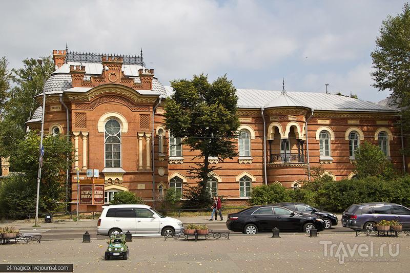 Иркутский областной краеведческий музей, Россия / Фото из России