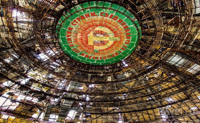 Бузлуджа - храм компартии в Болгарии / Фото из Болгарии