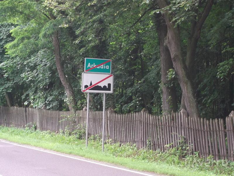 Лович, Аркадия, Неборов / Польша
