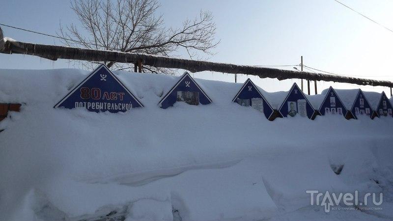 Чернушка. Пермский край / Россия