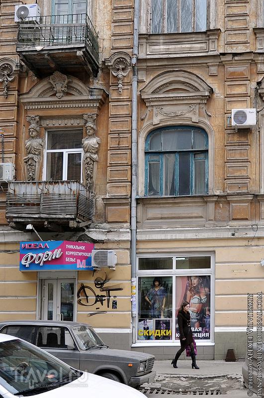 Ростов-на-Дону, или Россия после Олимпиады / Фото из России
