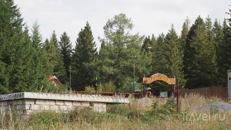 Зюраткуль без купюр / Россия