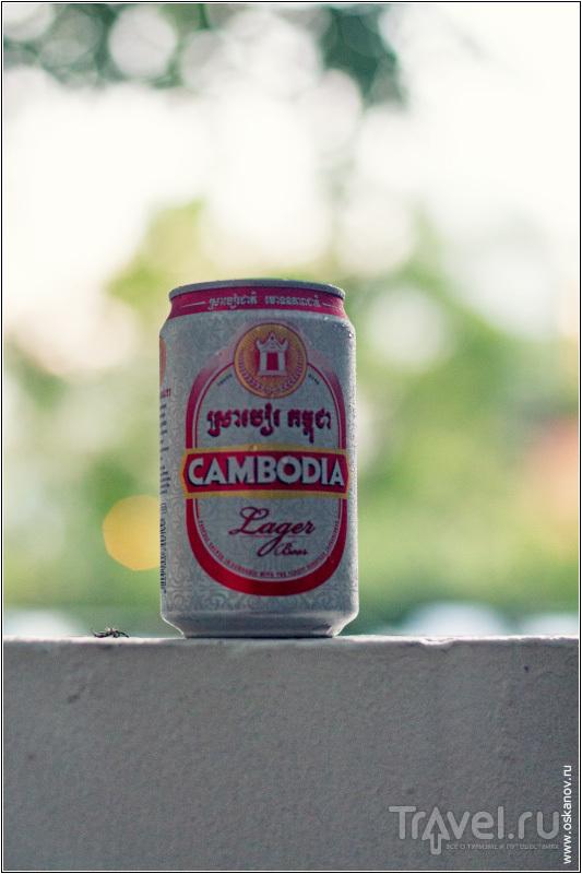 Как добраться живым до Камбоджи / Камбоджа