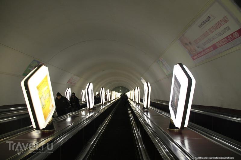Прогулка по Киеву. Метро / Украина