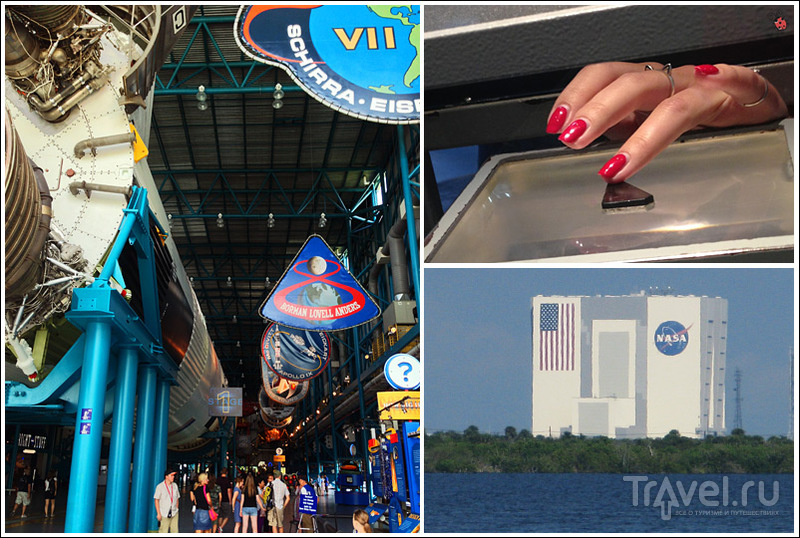 Miami, Key West, Everglades NP, Cape Canaveral / США