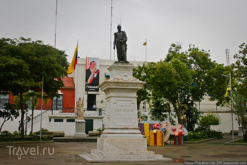 Венесуэла.Сьюдад-Боливар. Центр города / Фото из Венесуэлы