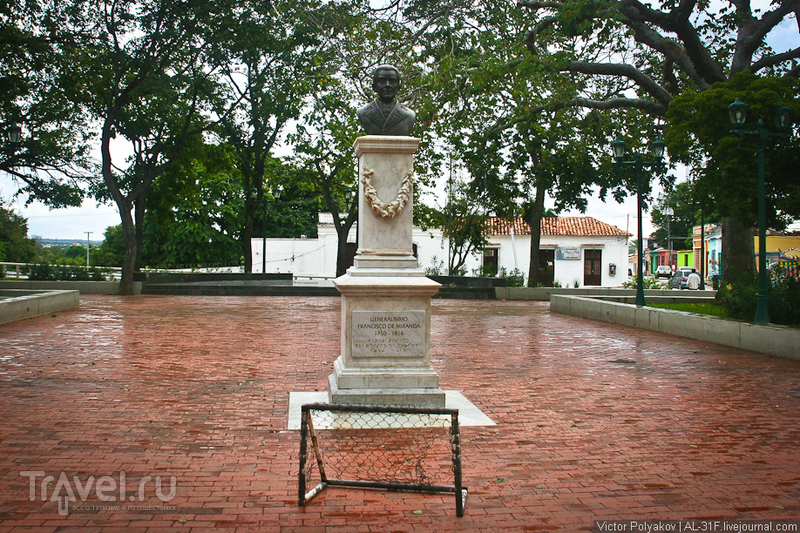 Венесуэла.Сьюдад-Боливар. Памятник Боливара / Фото из Венесуэлы
