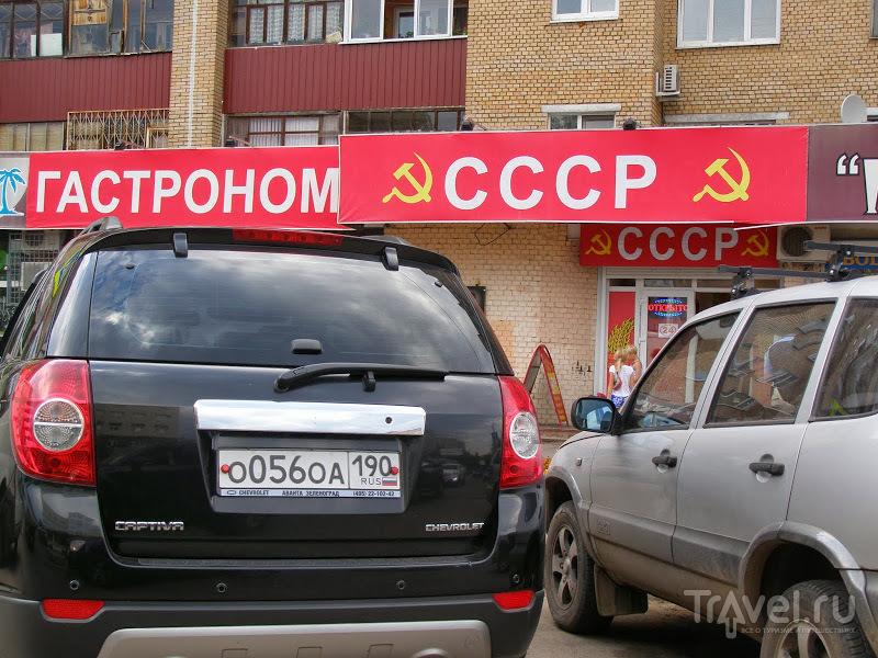 Солнечногорск. Город с тысячелетней историей / Россия