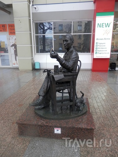 Пенза - рассказ о городе и пиве / Россия