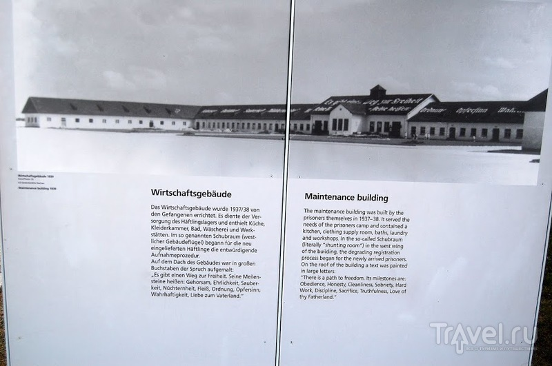 Германия: Дахау / Германия