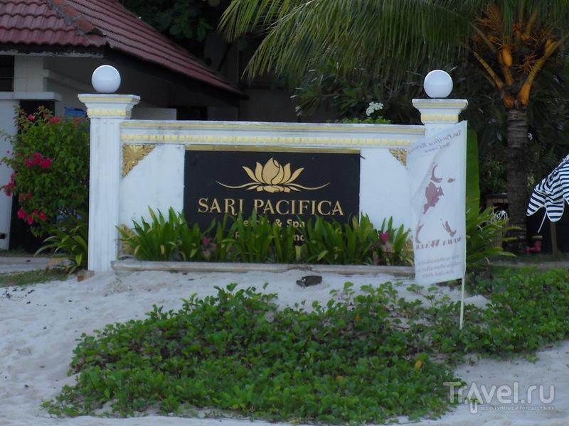 Отель Sari Pacifica, Малайзия, Реданг / Фото из Малайзии