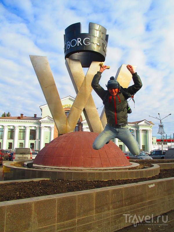 Прогулка по Выборгу / Россия