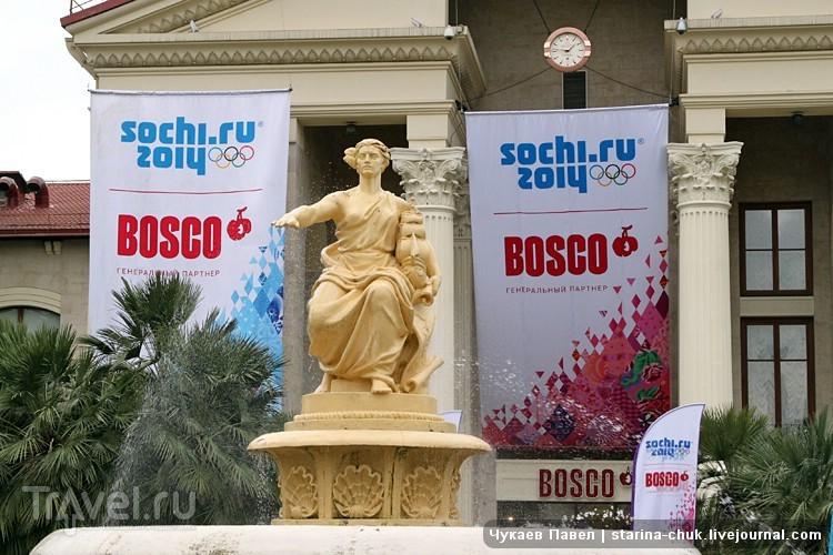 Неделя на Играх в Сочи / Россия