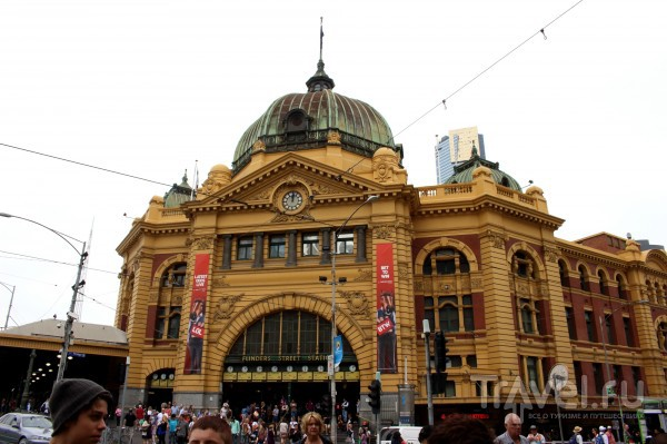 Мельбурн / Австралия