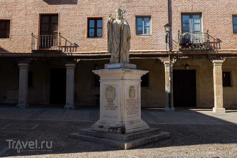 Провинциальный Бурго де Осма. Испания / Фото из Испании