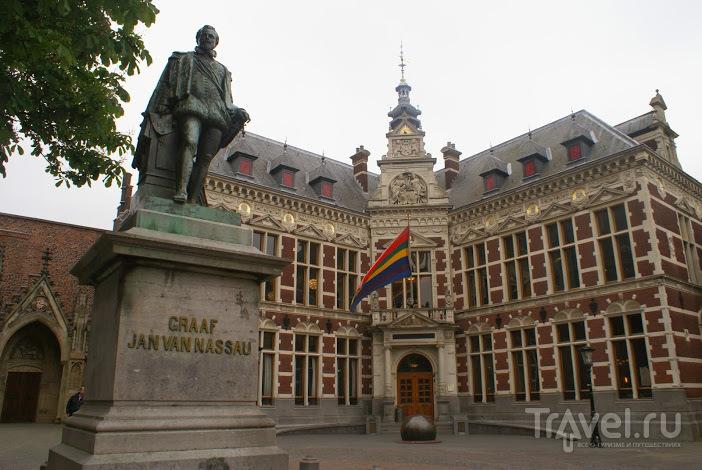 Утрехт, Нидерланды / Нидерланды