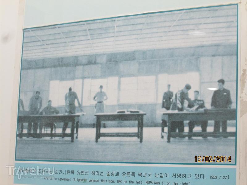 Южная Корея. Пусанский периметр.  Военный музей в Табудонге / Южная Корея