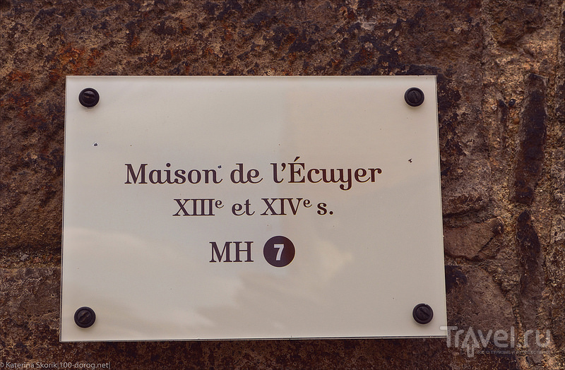 Flavigny sur Ozerain. Франция / Фото из Франции